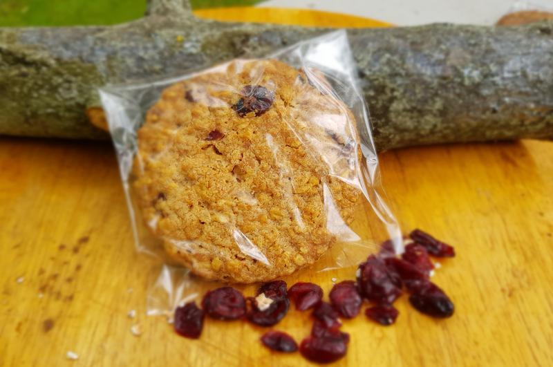Produkt Ciastko owsiane z żurawiną i białą czekoladą - zdrowa żywność blisko Ciebie