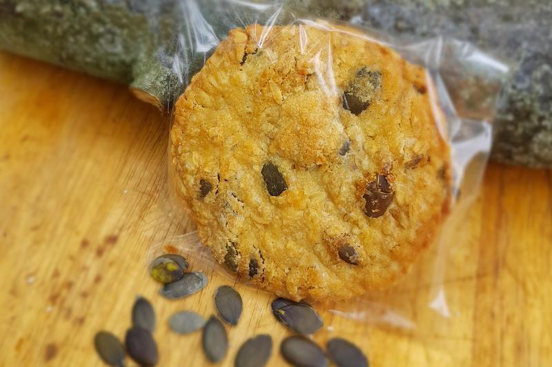 Produkt Ciastko owsiane z prażonymi pestkami dyni - zdrowa żywność blisko Ciebie