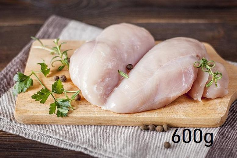 Produkt Filet z piersi kurczaka 600g [surowy] - zdrowa żywność blisko Ciebie